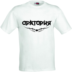 Futbolka-ORATORIA-white-1