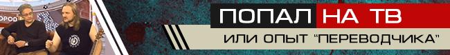news-111113-1
