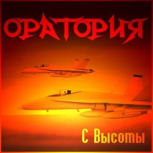 CD-ORATORIA-SV2005