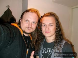 Вместе с Евгением Егоровым